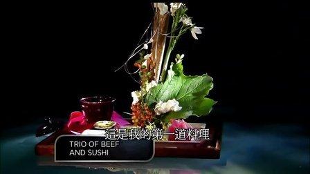 【大吃货爱美食】厨艺竞技场——圣诞水果蛋糕料理对决 141220