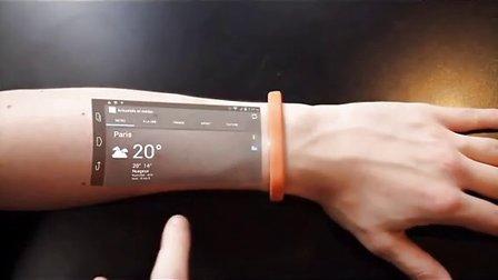 超炫酷!3D投影智能手环曝光