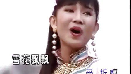 纪念与回顾 吴泓君( 艺名: 小萍萍)  梨山痴情花