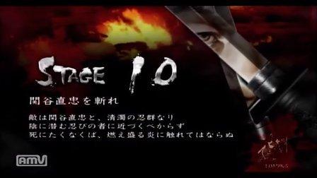 【Wii天诛4】日实况 - 第十话 ~天誅とは何か~