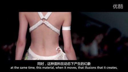 独立设计 冯钰淇 我最爱女性的背部线条 40