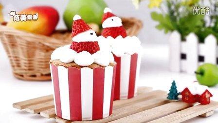 《范美焙亲-familybaking》第一季-170 圣诞纸杯蛋糕