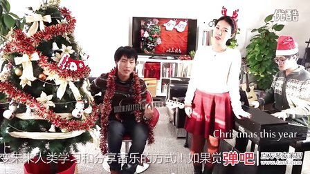 比铃儿响叮当还要好听的圣诞歌_tan8.com
