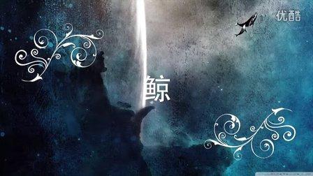 小松原俊 鲸 yamaha slg110s 静音吉他