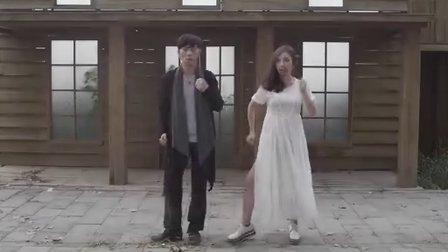 《大香蕉》MV预告