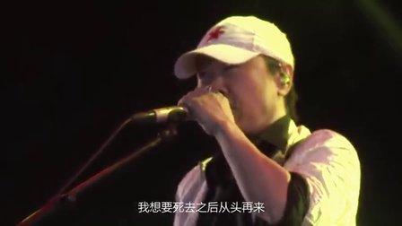 上海爵士音乐节 崔健和他的偶像同 04