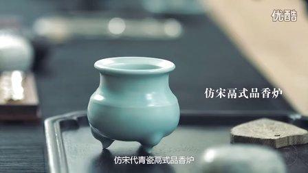 隐世小店:紫元香馆,做一个灵魂有香气的人