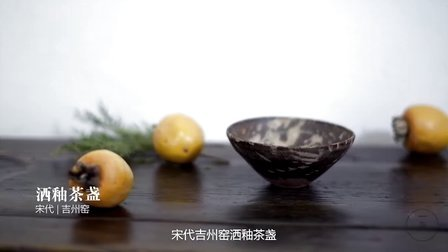 隐世小店:杭州宋聘,江南最大茶空间
