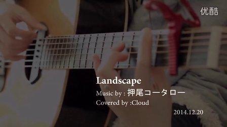 Landcsape 2014.12.20