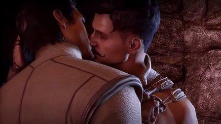 DA- Inquisition. Dorian Romance