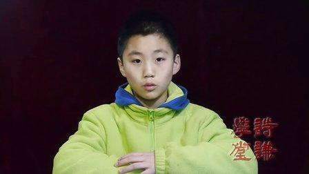谢欣睿-老子庄子选-141227
