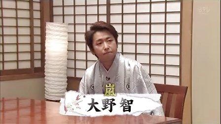 141227 初TOKIO×初嵐プレミアムトーク!第一夜 大野智× 国分太一