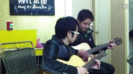 吉他弹唱 - 知音有你