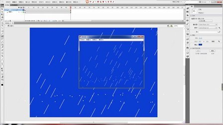FLASH动画制作教程25  下雨的做法