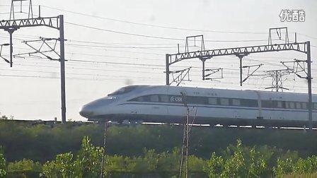 某高铁动车CRH380A进邢台东站。