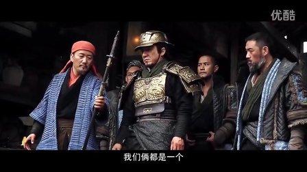 """《天将雄师》制作特辑之三""""头""""六""""臂"""""""
