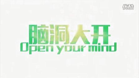 脑洞大开 第一季 02:韩剧里都有什么奇怪的病