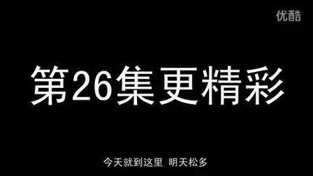 骑行川藏线 2015 一路欢乐318车队骑行川藏线 八一-工布江达 26