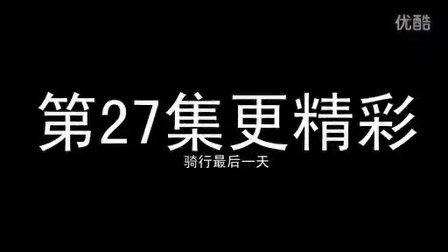 骑行川藏线 2015 一路欢乐318车队骑行川藏线 工布江达-松多 27