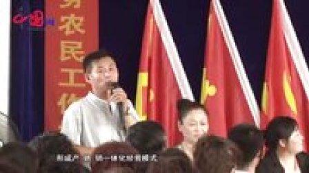 """王巨福与他的""""双发平台"""""""