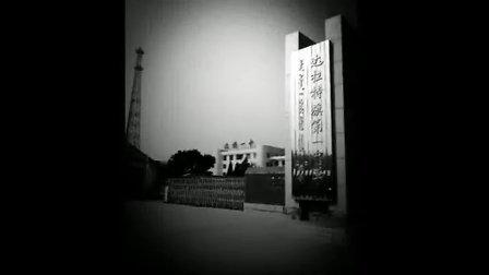 永远的十班【达拉特旗第一中学2013届毕业生文科(原)10班】