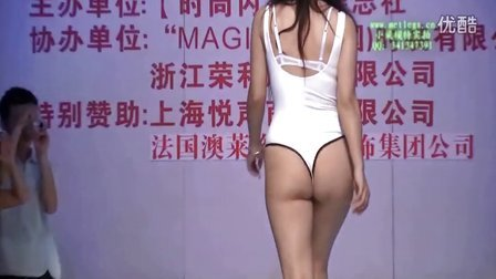 凯旋门之约内衣时装秀Sexy