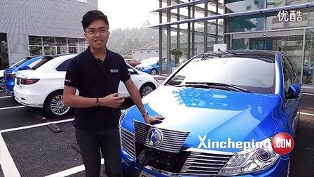 """【《""""腾势""""电动汽车测试视频》——""""戴姆勒""""与""""比亚迪"""",造出怎样的车?】"""