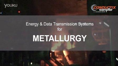 冶金行业移动供电解决方案 - Metallurgy