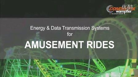 游乐设施动力据数据传输 - Amusement Rides