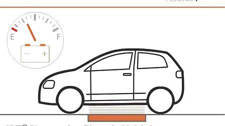 IPT Charge-电动车辆无线充电