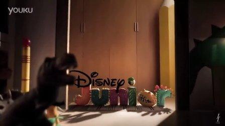 Disney Junior Tent Ident