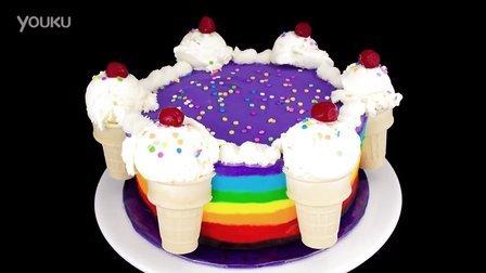 【大吃货爱美食】彩虹冰淇淋蛋糕 150104