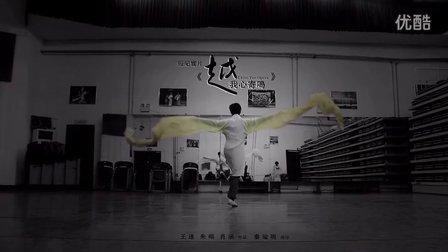 中国传媒大学学生作品——真诚沟通之短纪实片《韩冰:我心寄鸣越》