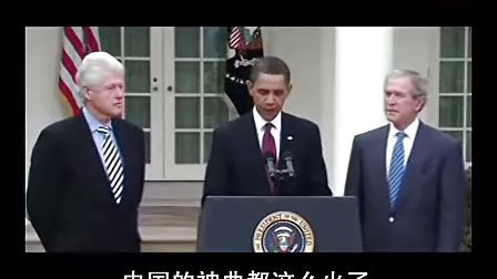 恶搞配音  奥巴马也爱中国神曲  思密达