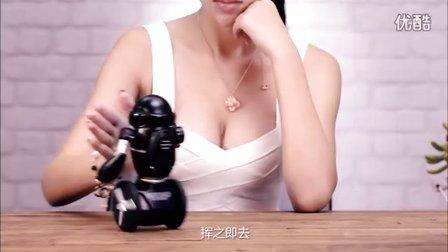 美女'调教'机器人萌宠 科技快感'胸'涌来袭 01