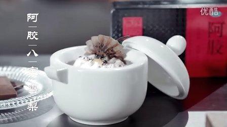 东阿阿胶冬日润肺止咳佳品:阿胶八宝雪梨的做法
