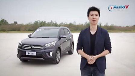 汽车之家现代ix25视频,现代ix25试驾视频,现代ix25广告视频易车网
