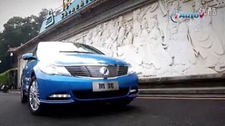 来电的感觉 戴姆勒-腾势纯电动汽车_试车档案视频_汽车之家易车网汽车视频