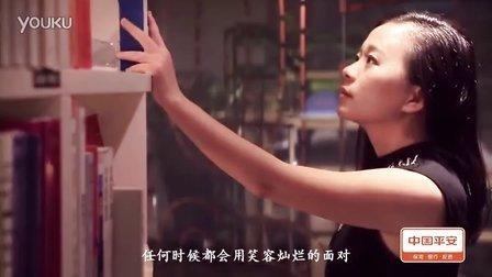 平安证券视频投顾美女主播赵聪