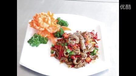 热菜示范-火爆腰花(广西华南烹饪学校金牌7班)