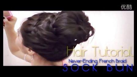 【Elegant Touch雅致格调】法式高髻舞会编织发型教程 扎头发教程 5分钟搞定中长发发型
