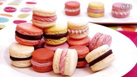 法国马卡龙配方French Macarons Recipe