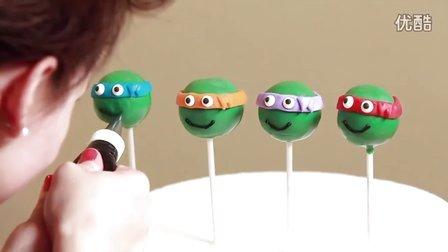 忍者神龟甜点TEENAGE MUTANT NINJA TURTLES CAKE POPS