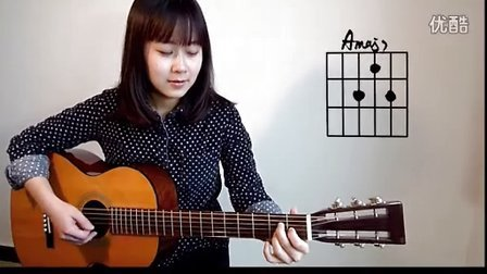 【5】总有一天我会欺骗你 - 新裤子 - Nancy吉他弹唱教学 - 南音吉他小屋