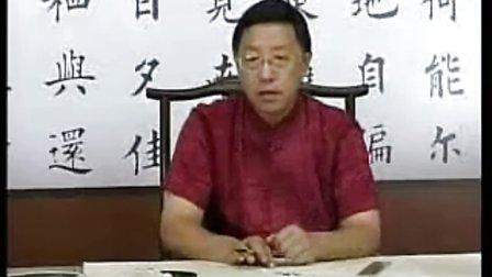 田蕴章书法讲座185【楼】 楼碑林研讨会