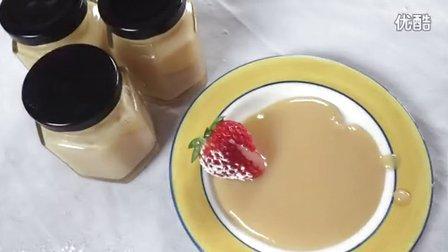 无需烤箱1分钟学会自制香浓炼奶炼乳酱 26