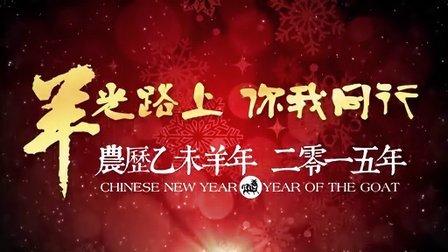 2015年太原康大教育培训学校元旦晚会