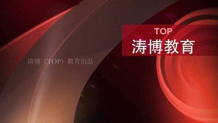 涛博(TOP)教育初中数学函数图像类应用题例题讲解视频