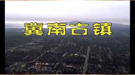 中国特色景观旅游名镇名村风光展播——河北省邯郸市峰峰矿区和村镇_高清