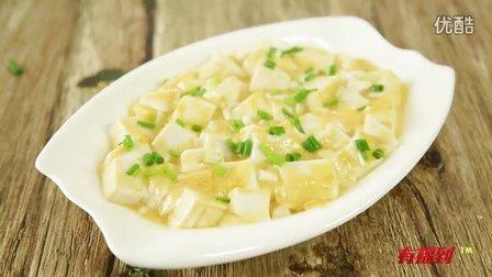有福到 第一季 蛋黄豆腐
